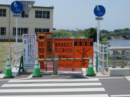 井野川サイクリングロードはまだ通れず