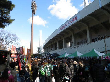松田直樹メモリアル新春ドリームマッチの正田スタ周辺は